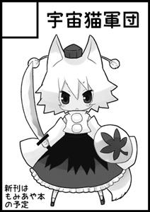 文友_1SP用カット.jpg