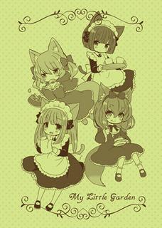 色見本のコピー.jpg
