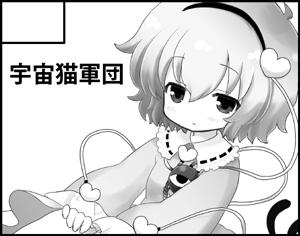 komeiji_cut.jpg